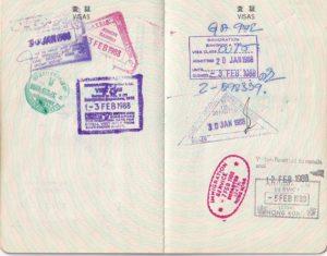 画像に alt 属性が指定されていません。ファイル名: passport1988-1-300x235.jpg